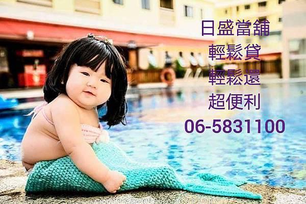 91230921_566166590919322_5966434762192060416_n.jpg