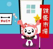 mero_pink-8.jpg