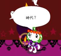 抹茶泡芙胡言亂語-1.png