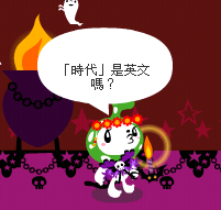 抹茶泡芙胡言亂語-3.png