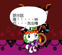抹茶泡芙胡言亂語-4.png