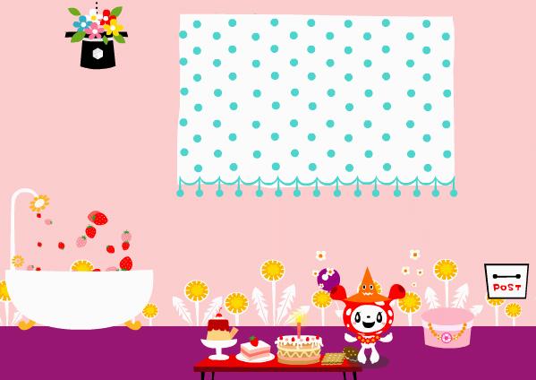 草莓公主-1.png