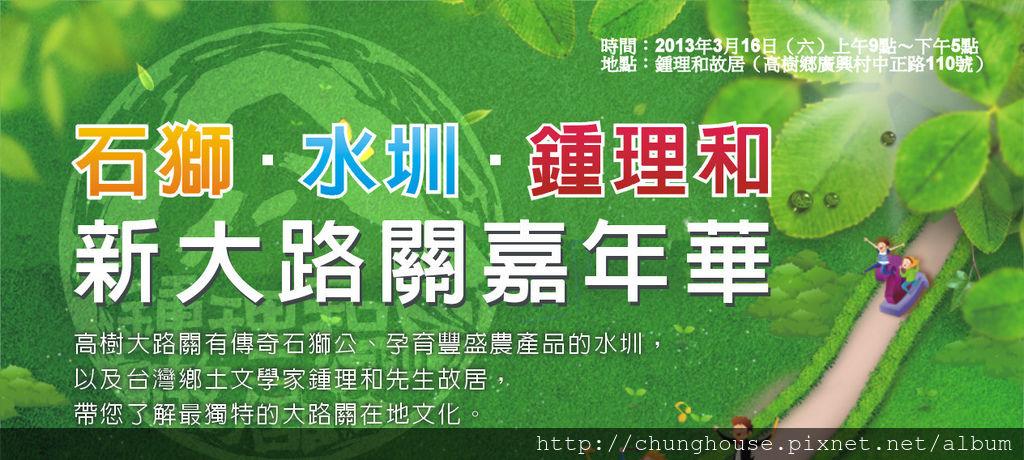 海報banner
