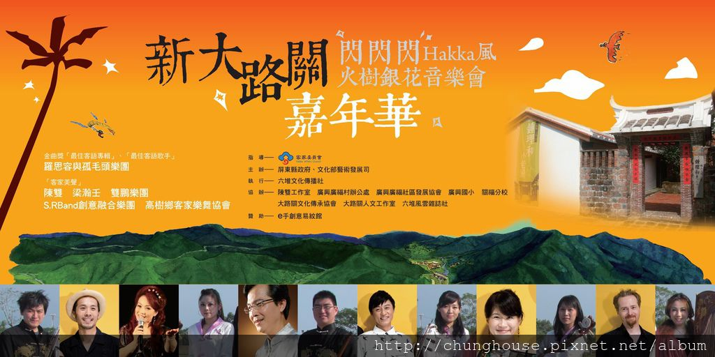 新大陸關嘉年華(橘黃)600×300cm(放大500%)-1 (2500x1250)