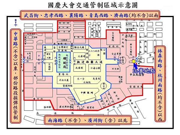 2011國慶交管-2.jpg