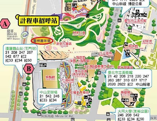 2012嘉年華場地地圖