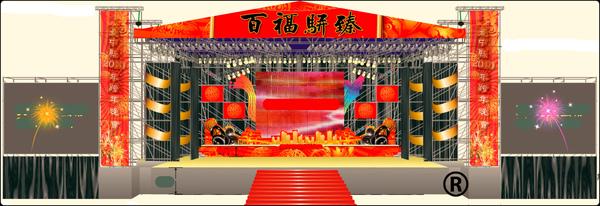台中沙鹿舞台透視圖.jpg