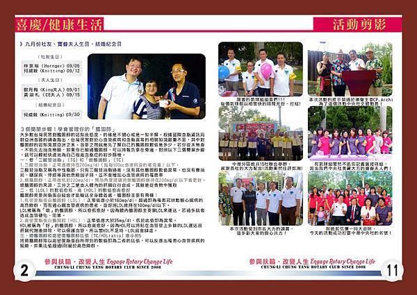 13-14社刊no3_頁面_2