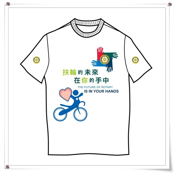 T恤-980625-正面.jpg