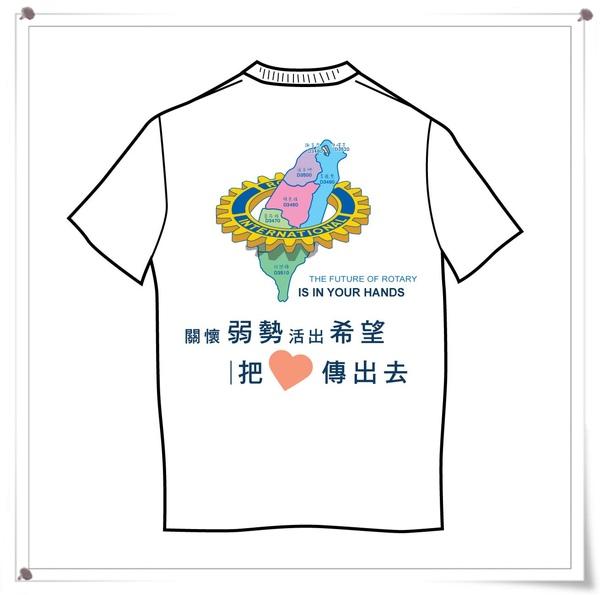 T恤-980625-背面.jpg
