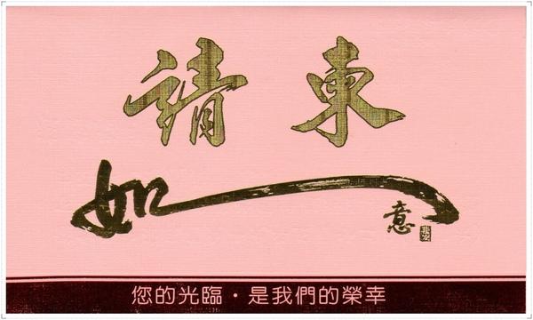 楊梅東區098.jpg
