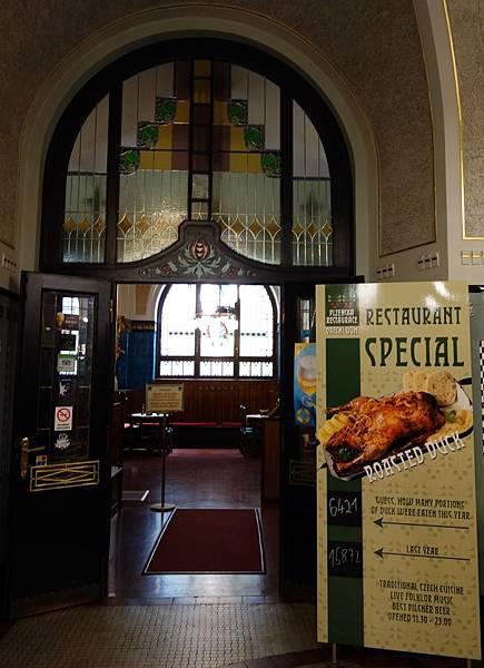 市民會館 餐廳 (1).JPG