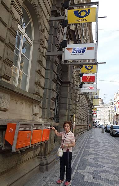 布拉格  郵局