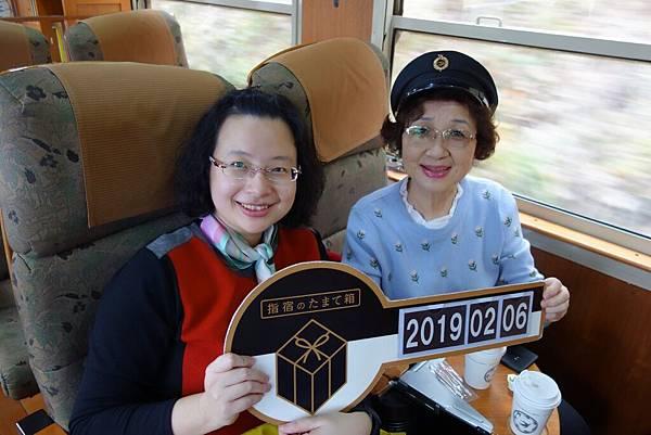 指宿玉手箱列車 (4).jpg
