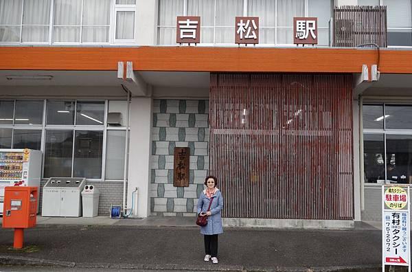 吉松站 (3).JPG