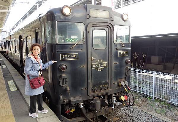準人之風列車 (1).JPG