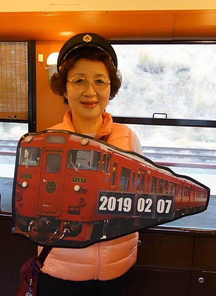伊三郎新平列車 (4)