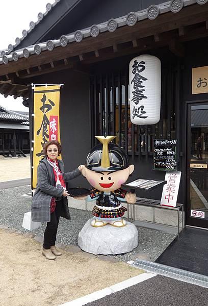 丸武甲冑工房 (6).JPG
