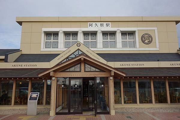 阿久根站 (1).JPG