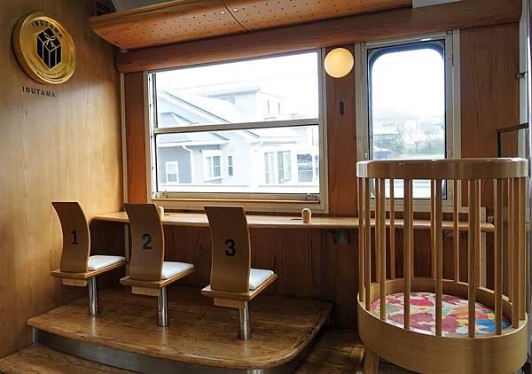 指宿玉手箱列車