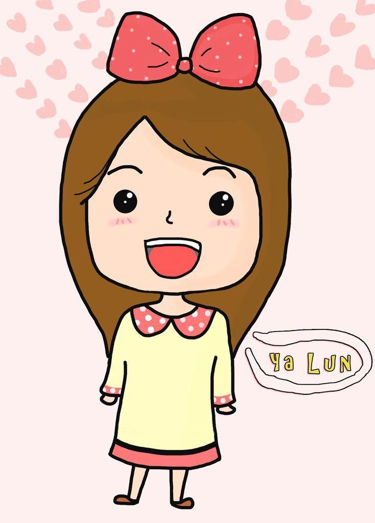 Ya Lun