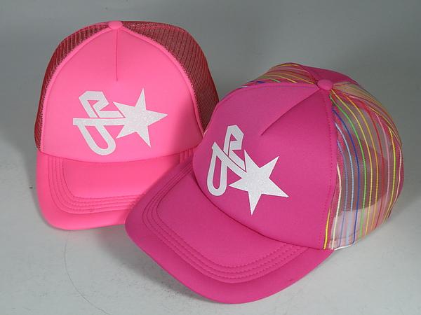 粉紅兩頂.jpg
