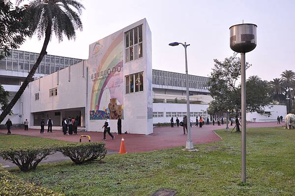 141229青年公園臺北市萬華親子館
