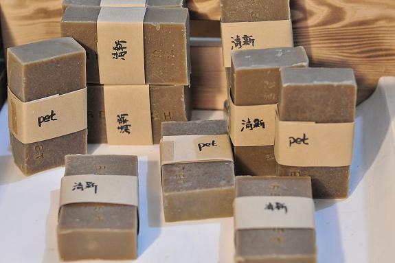 2014年用苦茶油做的一批皂