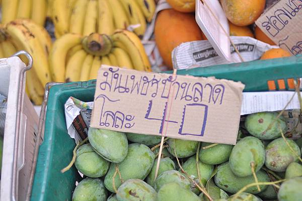 香蕉妳的芒果 (2).JPG