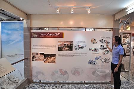พิพิธภัณฑ์เซรามิค (10).JPG
