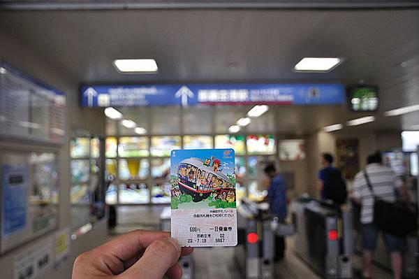 單軌列車一日票