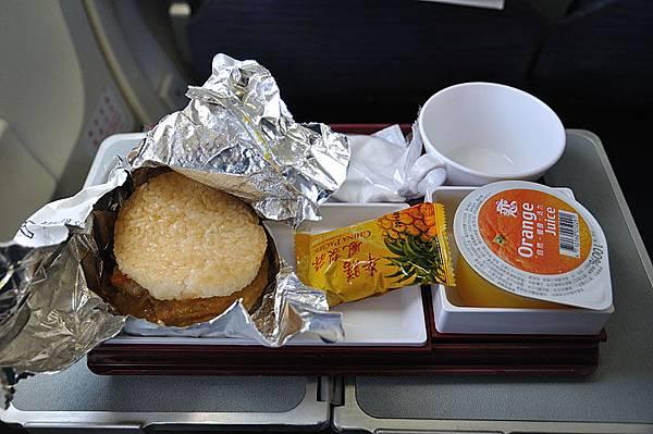 中餐是摩斯漢堡