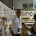 大山椒魚研究所3.jpg