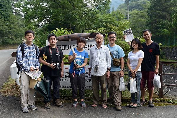 大山椒魚研究所4.jpg