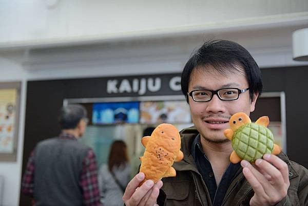 京都水族館4.jpg