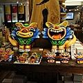 這個很像獅子的叫作〝シーサー〞,唸起來像是〝西薩〞,是沖繩的守護神!!