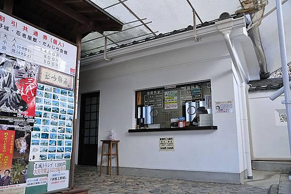 參觀上野城的費用是500元日幣