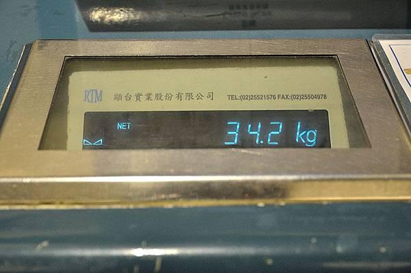 我個人行李居然重達34.2公斤!!