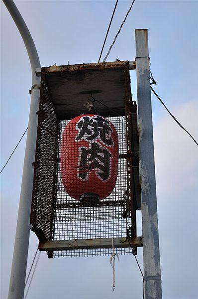 很有日本風格的燈籠~
