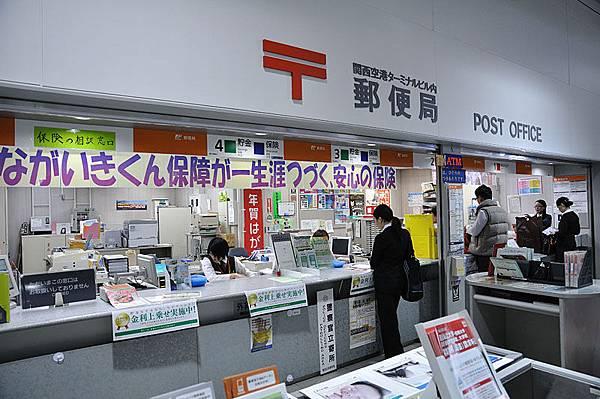 機場內的郵局