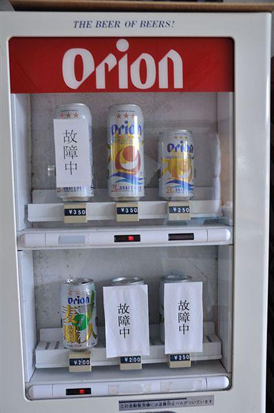 櫃檯旁的自動販賣機