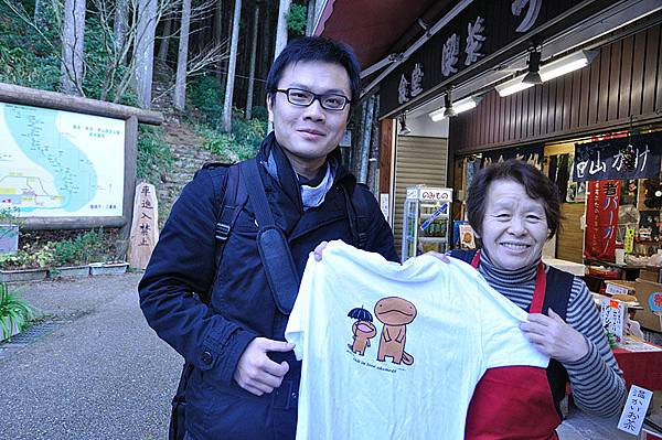 買了可愛大山椒魚T-shirt