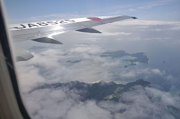 在高空發現慶良間列島!!