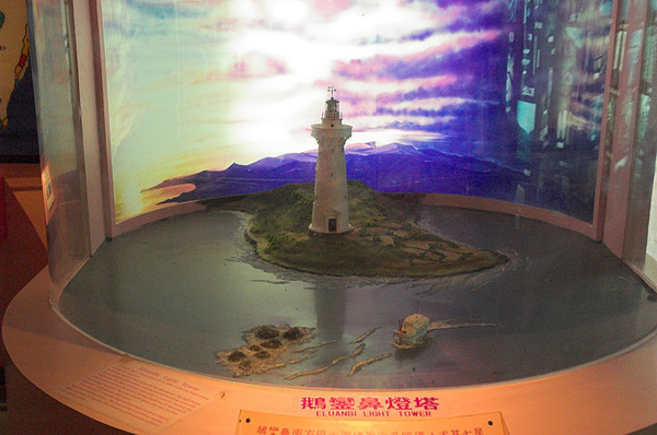 鵝鑾鼻燈塔的模型
