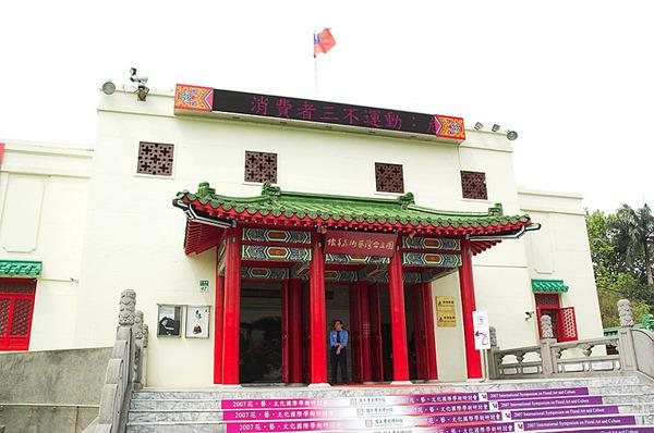 歷史博物館附近的建築