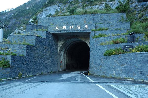 著名的南橫大關山隧道