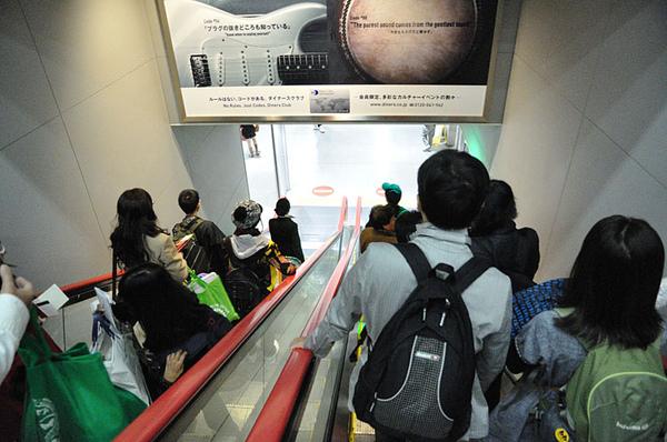 機場手扶梯