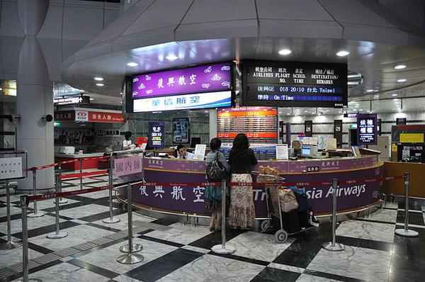 在花蓮機場辦理轉機往松山機場