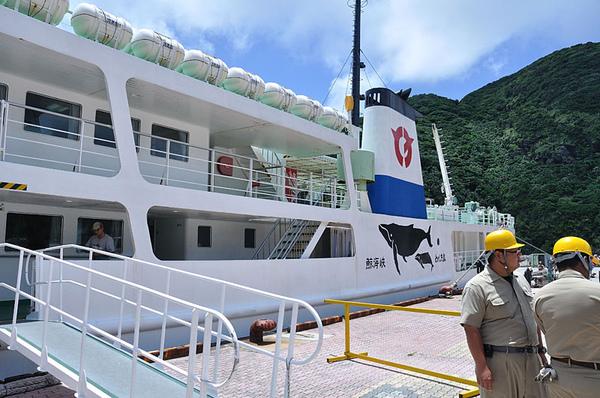 要登船回沖繩了...