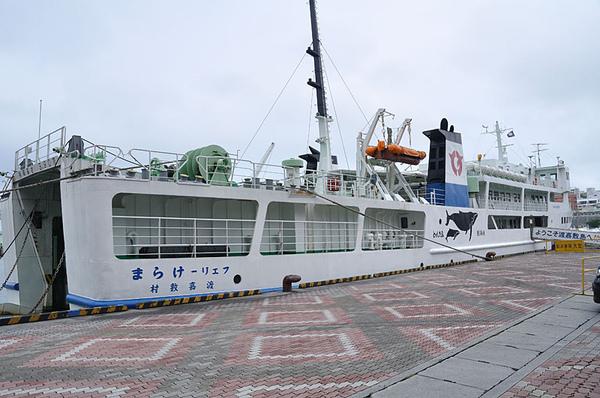 開往渡嘉敷島(Tokashiki)的渡輪